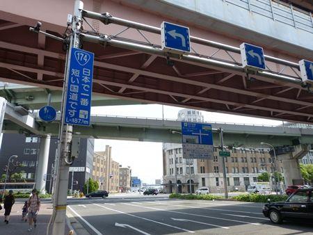 20170521神戸まつり29