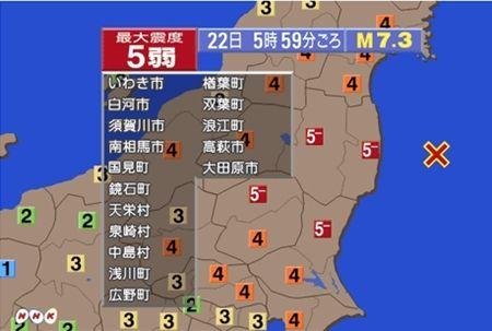 20161122福島沖地震05