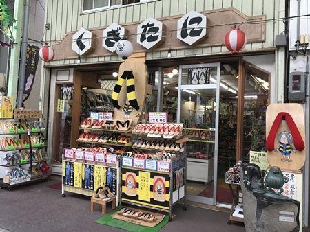 20170817鳥取17