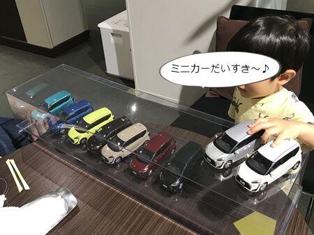 20190601トヨタショールーム03