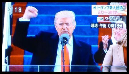 20170121トランプ大統領就任式05