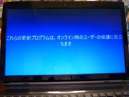 20161001Windows10���åץǡ���01