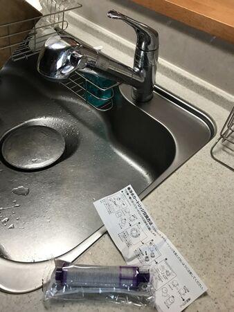 20190607浄水器01