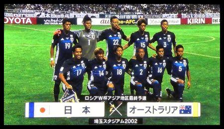 20170831晩御飯02サッカー