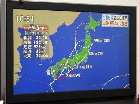 20170807台風5号01