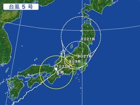 20170807台風5号06