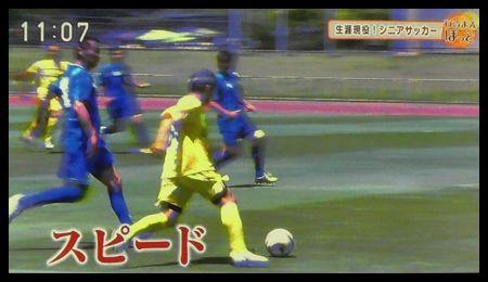 20180711シニアサッカー04