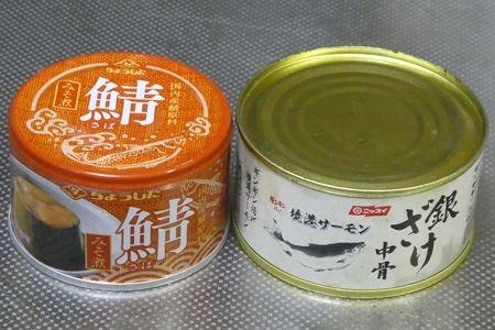 20180704鯖缶03