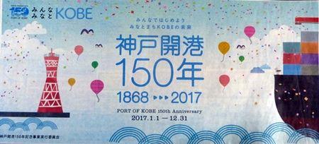 20170102手巻き寿司06