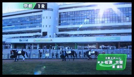 20170117阪神淡路大震災02