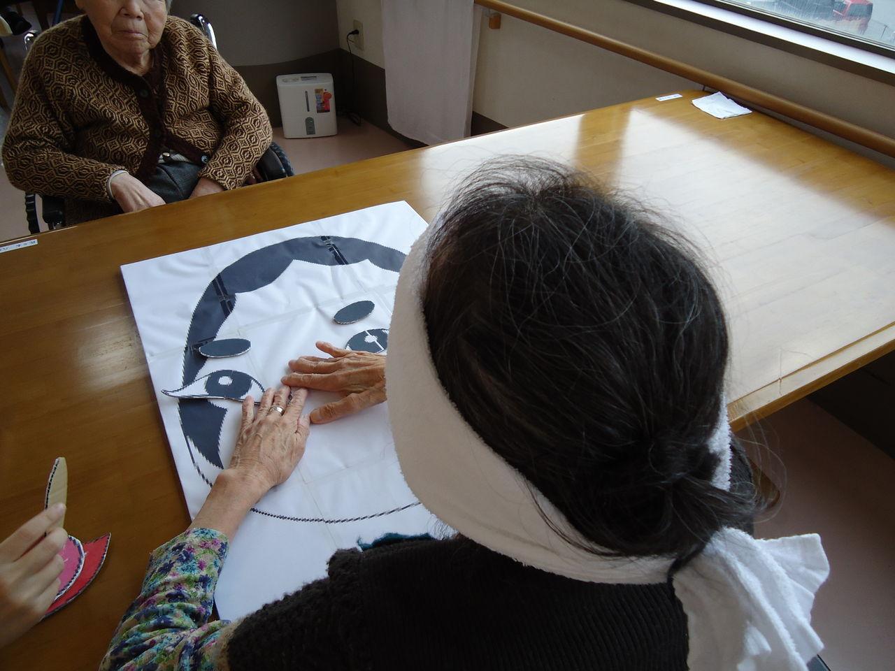 介護老人保健施設「かぐやの里」ブログ                kaguyanosato