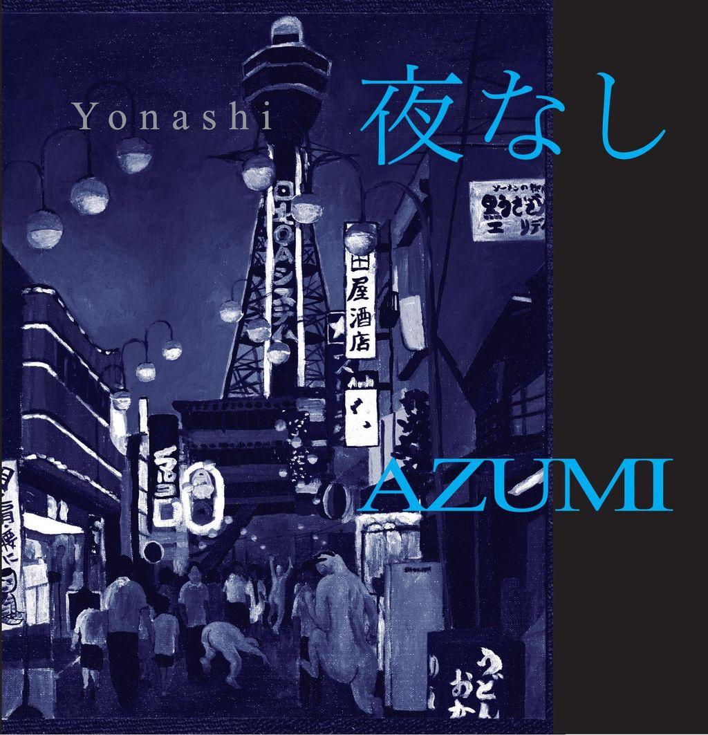YONASHI-tenp_W2-nyukou_saishu_OL