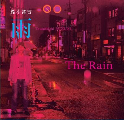 s_rainjack