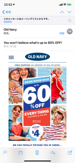 oldnavy_screenshot3