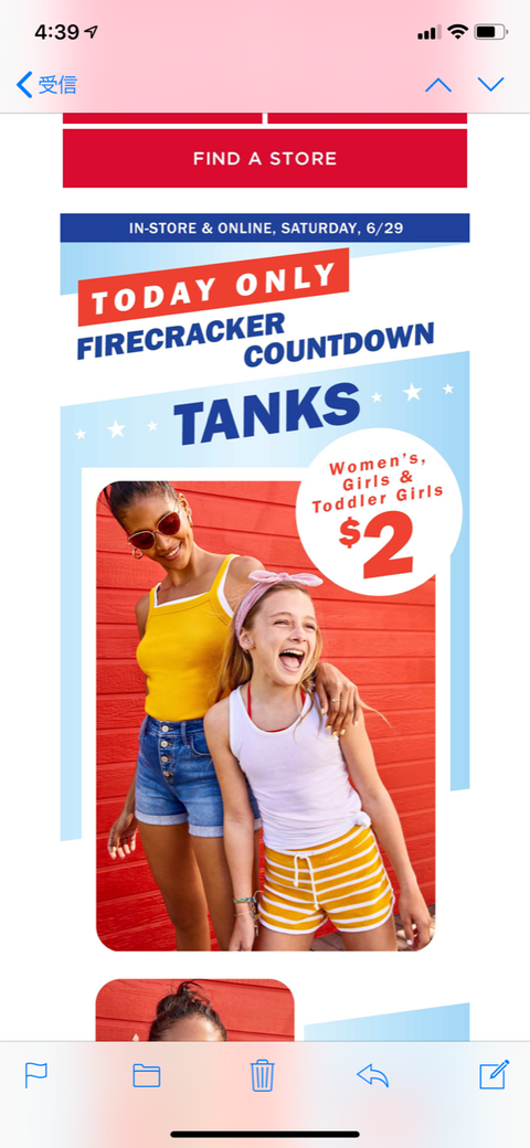 oldnavy_screenshot4