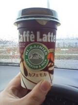 雨とカフェモカ