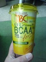 TBCグレープフルーツ味