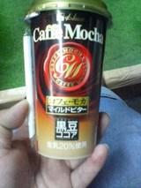 黒豆ココア入りカフェモカ