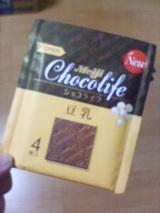 ショコライフ豆乳