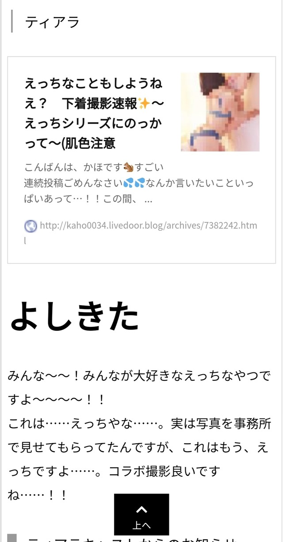 Screenshot_20201130_134224