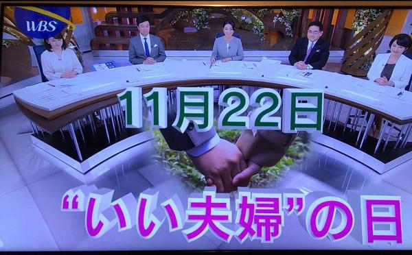 2016-11-23-09-48-06