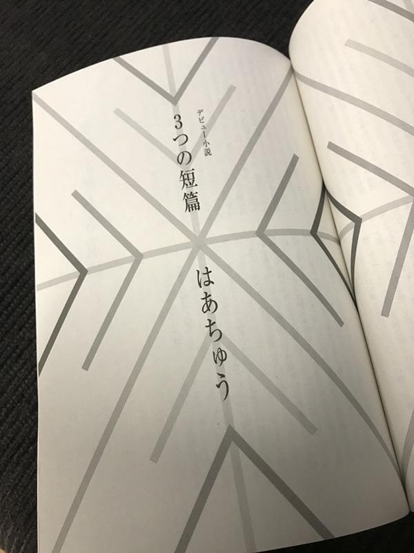 2017-01-10-16-52-31