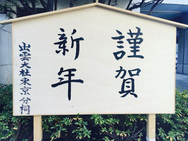 2016-01-04-09-55-21