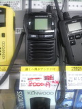 P1000033