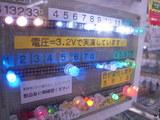 LED実演パネル