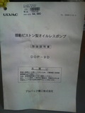 P1000043