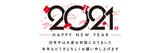 newyear2021