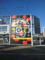 countdown japan10/11