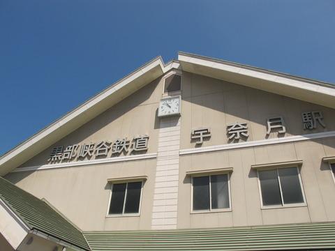 201209立山黒部 002