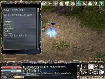 LinC0170