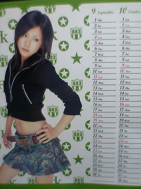 岸本早未「特典カレンダー」9,10月分UP : Start in my Blog