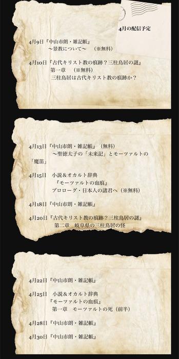 IMG_0821 (1)