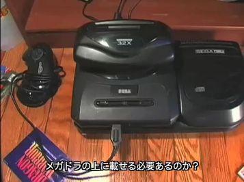 スーパー32X
