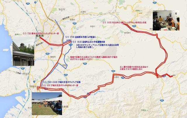 熊本日程地図