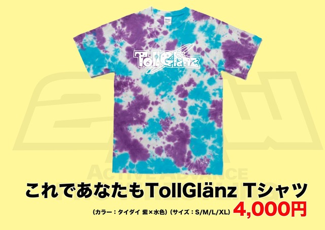 20210829TKP_トルグラTシャツ