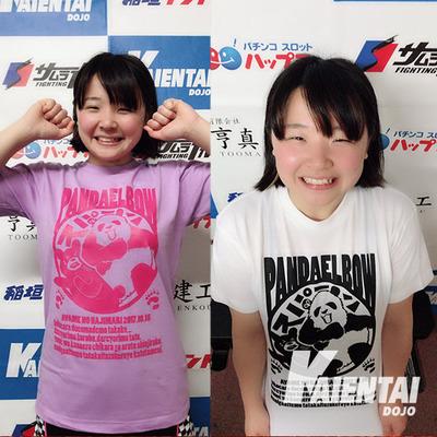 K-DOJO笹村Tシャツ