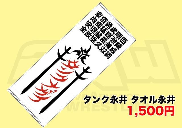 3991C5DE-5F0A-497E-A6F4-02ED16D029CA