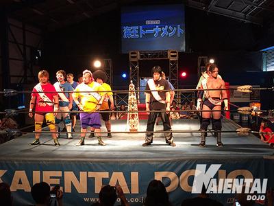 K-DOJO海王トーナメント