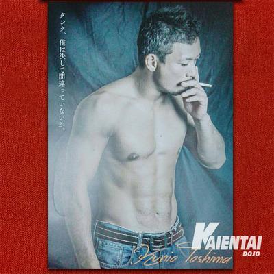 Toshima_poster02