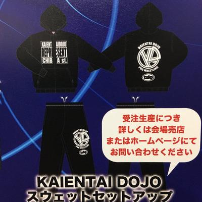 K-DOJO1015