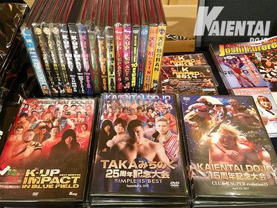 K-DOJO _DVD