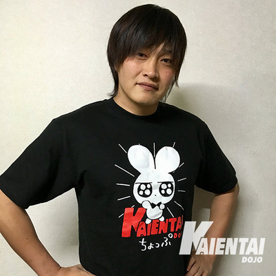 滝澤×ねむカンコラボTシャツ