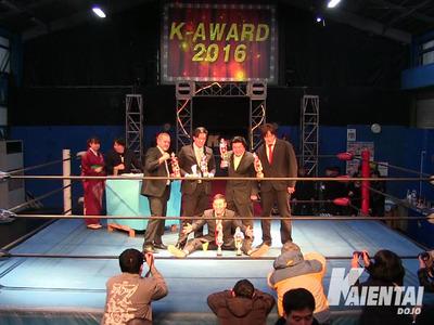 K-AWARD2016