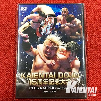 DVD_K-DOJO15th