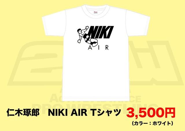 20201228〜仁木Tシャツ