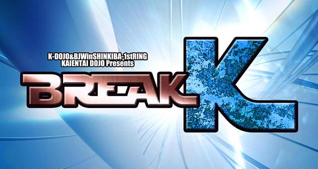 break-k